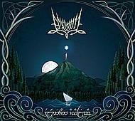 Emyn Muil - Elenion Ancalima, CD