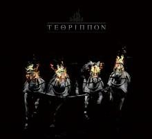 Tethrippon - s/t, DigiCD