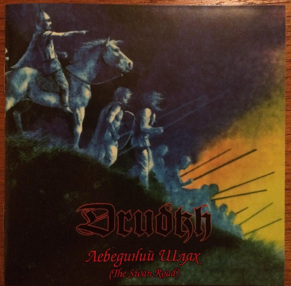 Drudkh - The Swan Road, SC-CD