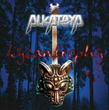 Alkateya - Lycantrophy, CD