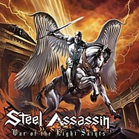 Steel Assassin - War Of The Eight Saints, CD