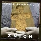 Znich - Kryzhy-abyaregi [Pagan Crosses], CD