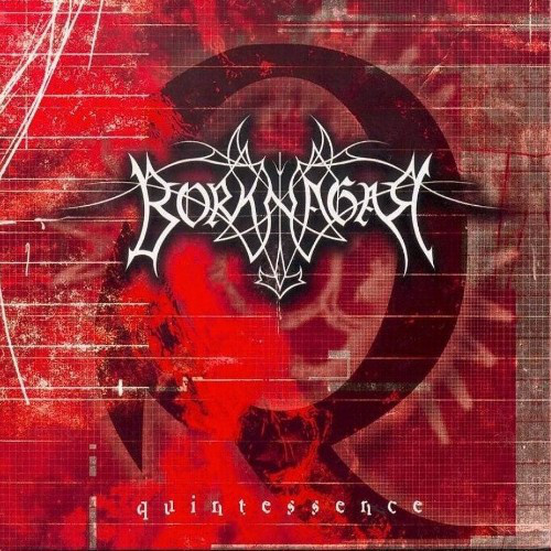 Borknagar - Quintessence, DigiCD