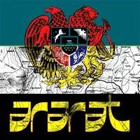 Ararat - Musica de la Resistencia, DigiCD
