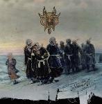Sivyi Yar - Burial Shrouds, CD