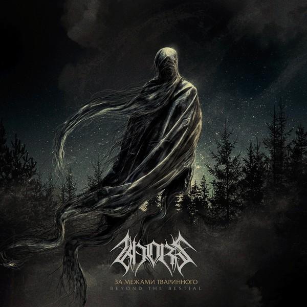 Khors - За Межами Тваринного (Beyond The Bestial), DigiCD