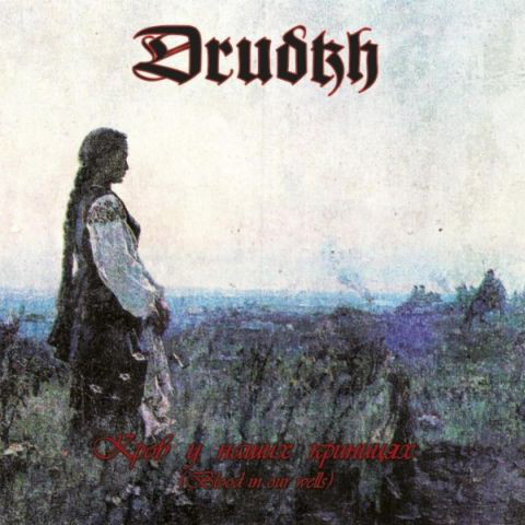 Drudkh - Blood in Our Wells, SC-CD