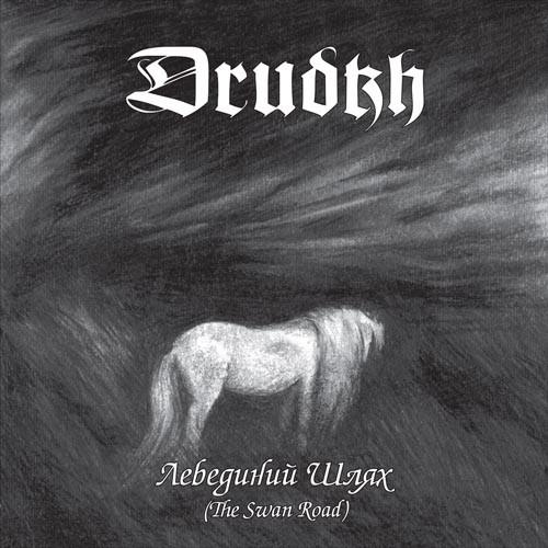 Drudkh - The Swan Road, LP+DC