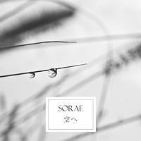 Sorae - s/t, CD