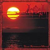 Ragor - Zakat Krovavim Mechem, CD