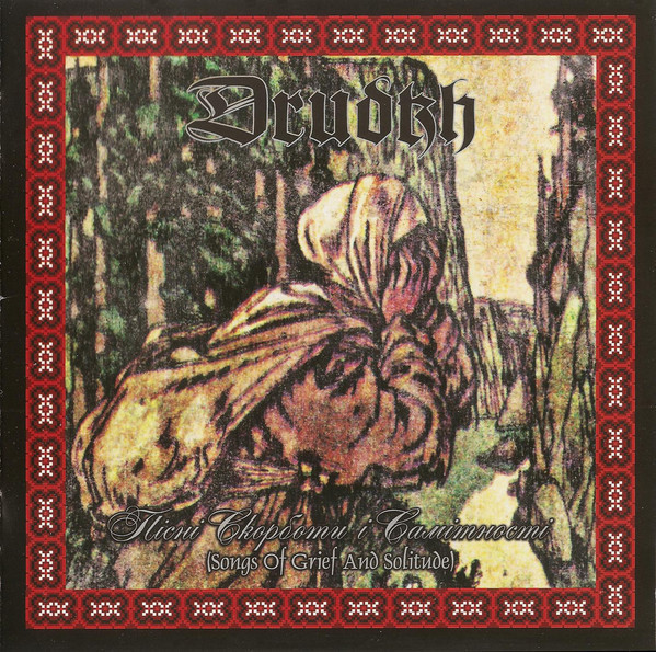 Drudkh - Songs of Grief And Solitude, SC-CD
