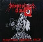Uncreation's Dawn - Lightning Hammer Falls, LP