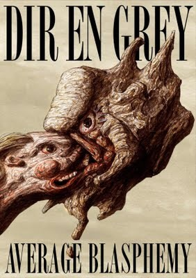 Dir En Grey - Average Blasphemy, DVD