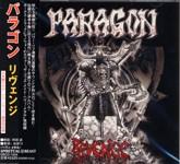 Paragon - Revenge [Japan], CD