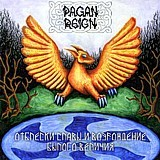 Pagan Reign - Otbleski Slavy I Vozrozdenie Bylogo Velicija, CD