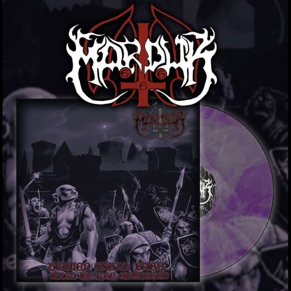 Marduk - Heaven Shall Burn...When We Are Gathered [clear/purple marble], LP
