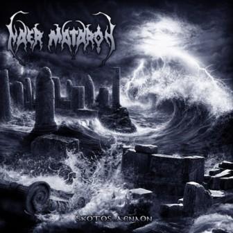 Naer Mataron - Skotos Aenaon, CD