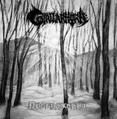 Gjallarhorn (Ukr) - Awakening, CD