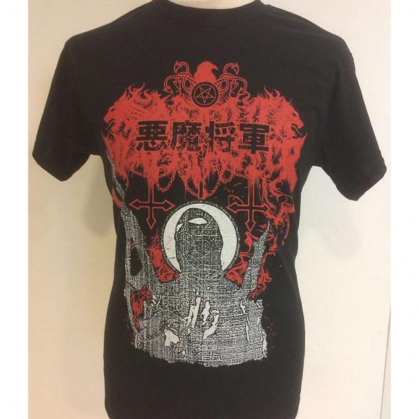 Satanic Warmaster - Black Metal Kommando 2020, TS