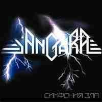Sangara - Symphony Of Evil, CD