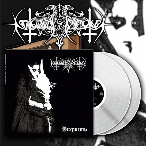 Nokturnal Mortum - NeChrist [white - 200], 2LP