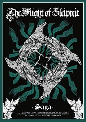 The Flight Of Sleipnir - Saga, POS