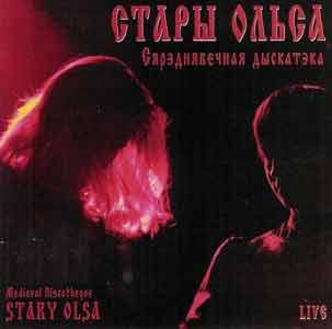 Stary Olsa - Medieval Discotheque, CD