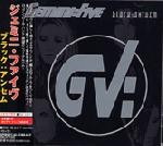 Gemini Five - Black:Anthem [Japan], CD