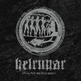 Helrunar/Arstidir Lifsins - A Mythological Excavation, LP