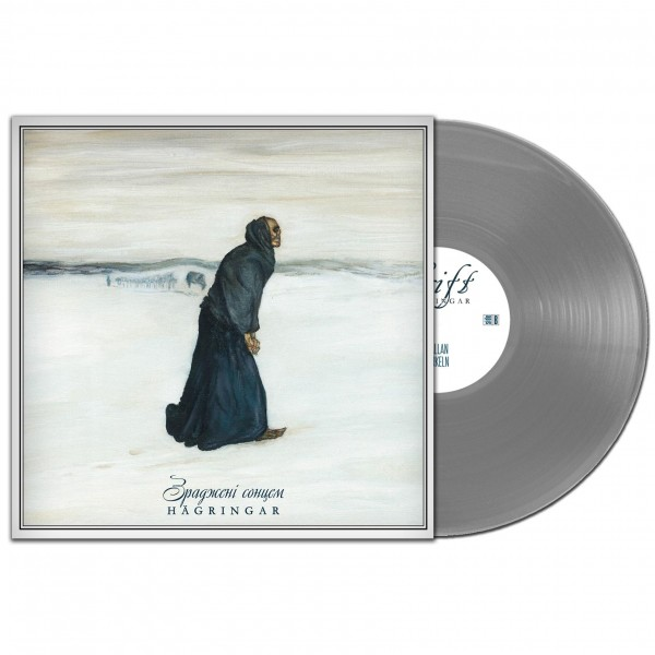 Drudkh/Grift - Split [silver - 200], LP