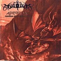 Morcrof - Apeiron (Trinitas Primitiae Opus), CD