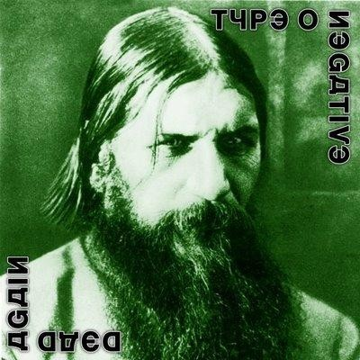 Type O Negative - Dead Again [green], 2LP