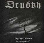 Drudkh - Estrangement, LP