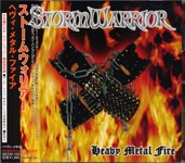 Stormwarrior - Heavy Metal Fire [Japan], CD