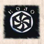 Kolo - s/t, CD