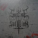 """Weltbrand/Suicide Solution - Split, 7"""""""