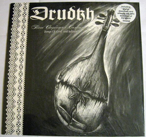 Drudkh - Songs Of Grief & Solitude, LP