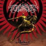 Darkestrah - Manas, CD