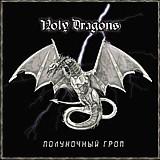 Holy Dragons - Polunochniy Grom, CD