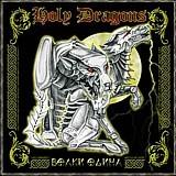 Holy Dragons - Volki Odina, CD