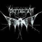 Pentagram (Chile) - s/t, LP
