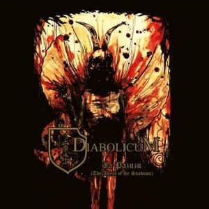 Diabolicum - Ia Pazuzu, DigiCD