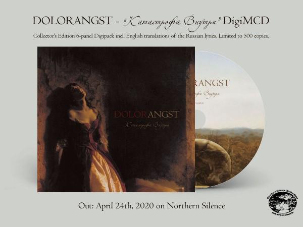 Dolorangst - Катастрофа Внутри (A Catastrophe Inside), DigiMCD