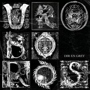 Dir En Grey - Uroboros, CD