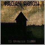 Pagan Reign - Vo Vremena Bylin, MCD
